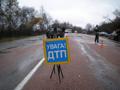 І знову аварія на дорогах Львівщини