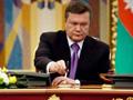Янукович підписав бюджет-2014