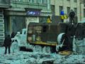 Арестованы первые 10 подозреваемых в массовых беспорядках на Грушевского