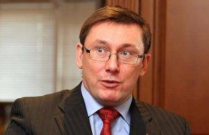 Юрий Луценко: Мы все уже в тюрьме размером с Украину
