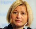 Оппозиция требует полной реабилитации задержанных активистов, а не их амнистии - Геращенко
