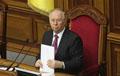 Спікер Рибак підписав постанову Ради про заборону застосування сили щодо мітингувальників
