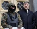 ГПУ дала Авакову 10 днів на затримання 24 високопосадовців режиму Януковича