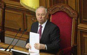 Рыбак подписал постановление Рады о запрете применения силы к протестующим