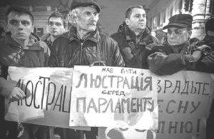Майданівці висунули вимоги до уряду народної довіри