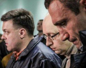 Оппозиция отказалась, чтобы Гаага судила многих чиновников, причастных к кровавым событиям в Киеве