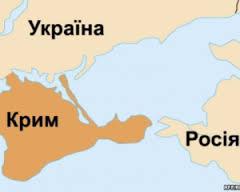 Що чекає на Крим після включення його до складу Росії?