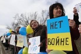 До Львова переїжджають біженці з Криму