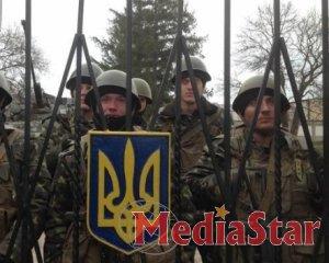 Материкова Україна зупинила банківські переведення до Криму