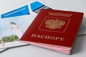 Мешканцям півострову Крим почали видавати нові паспорти