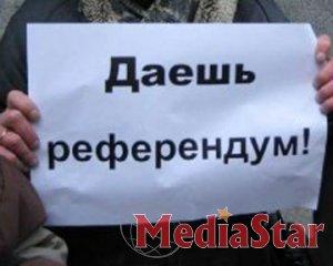 Референдум вирішили провести у Донецьку. Без тиску не обійшлося