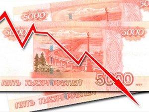Експерти прогнозують, що девальвація рубля буде продовжуватись, якщо Росія не припинить конфлікт у Криму