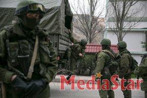 Турція висловилась за підтримку національної меншини Криму
