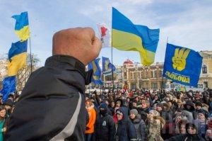 В Кіровограді пройшов мітинг на підтримку територіальної цілісності держави