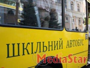 Шкільні автобуси Львівщини відремонтують