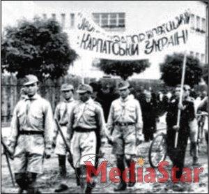 75 років минає з Дня проголошення незалежності Карпатської України