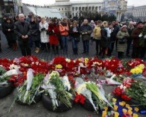 Число жертв на Майдані в Києві збільшилось до 102 осіб