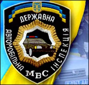 Які реформи чекають українське ДАІ?