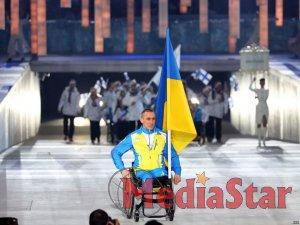 Протест збірної України на параолімпійських іграх