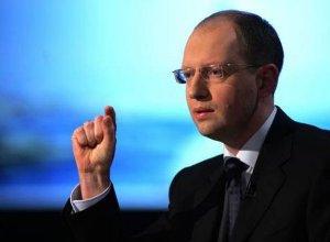 Яценюк планує розділити майно колишнього СРСР