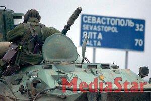 Українська армія почала дислокацію упродовж уявного кордону з кримським півостровом