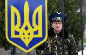 Українська сторона розцінює дії РФ як акт анексії