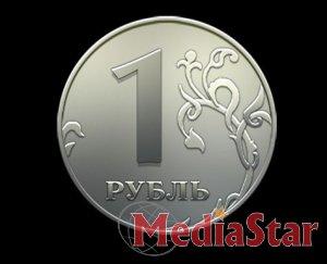 Податки в Криму треба платити рубльом
