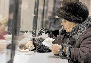 Видача пенсій жителям Крима буде проводитись в колишніх відділеннях Пенсійного Фонду.