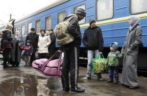 В Дніпропетровську створили центр для біженців
