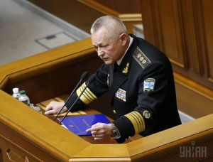 Верховною Радою звільнено міністра оборони
