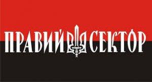 Активісти «Правого сектору» вимагають А. Авакова піти у відставку