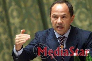 С. Тігіпко само висунувся на участь у виборах президента України
