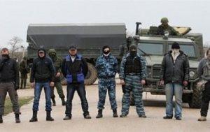 В Севастополі розформовують всі загони самооборони