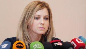 Призначення Поклонської в.о. прокурора Крима