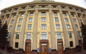 Аваков: у Харкові звільнили ОДА