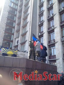 Сепаратисти в Донецьку «увійшли» в Росію і проголосили «Донецьку республіку»