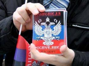 За фактом проголошення так званої Донецької республіки СБУ готує кримінальне провадження