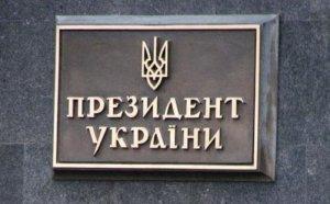 Підтвердити необхідність тимчасової зміни місця голосування мешканці Криму та м.Севастополя можуть паспортом