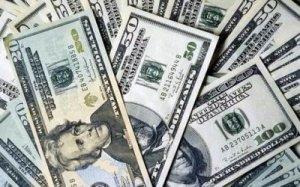 Канада хоче виділити Україні 20 млн доларів - НБУ