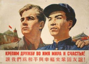 Китай перестав бути союзником Росії - політолог