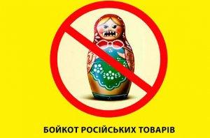 Будь-яка російська компанія, яка постачає товари до Криму без відповідних дозволів, вчиняє  зараз кримінальне правопорушення