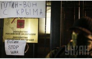 Російську агресію має зупинити український народ - політолог