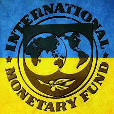 МВФ берет под контроль налоговую и таможню