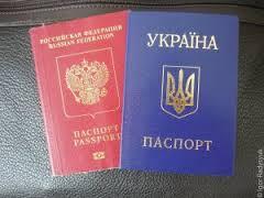 Граждане Российской Федерации публично сожгли свои паспорта во Львове