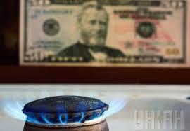 Україна може не поспішати розраховуватися з Газпромом - експерт