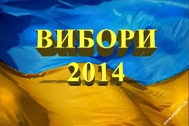 Світ визнає вибори навіть у разі зриву голосування на Сході України - політолог