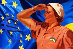 Агресія Росії проти України - елемент цивілізаційного конфлікту між РФ і Заходом - політолог