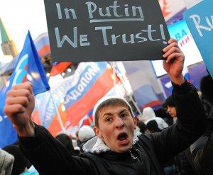 Громадяни Росії збирають підписи за війну з «братнім народом»