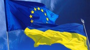 ЄС надасть грантову допомогу Україні сервісними послугами - експерт