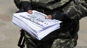 ОБСЕ, США, Германія и Франція, Польща не визнають результатів псевдо референдуму на Донбасі